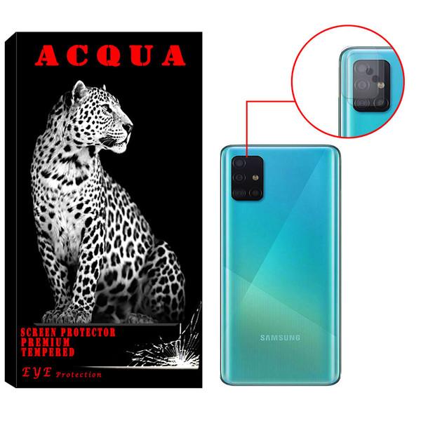محافظ لنز دوربین آکوا مدل LN مناسب برای گوشی موبایل سامسونگ  Galaxy A71 بسته 2 عددی