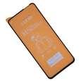 محافظ صفحه نمایش مات مدل CR مناسب برای گوشی موبایل سامسونگ Galaxy A11 thumb 1
