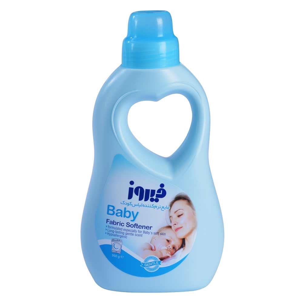 مایع نرم کننده لباس کودک فیروز مدل 001 مقدار 950 گرم