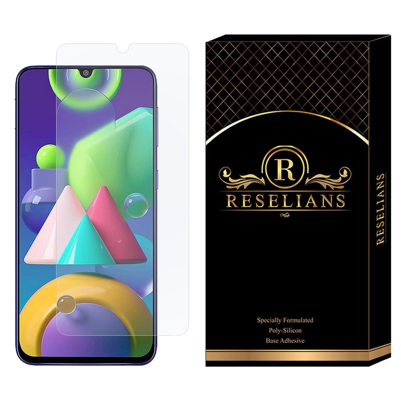 محافظ صفحه نمایش رزلیانس مدل SMP-R مناسب برای گوشی موبایل سامسونگ Galaxy M21