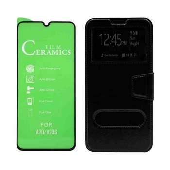 کیف کلاسوری لمبر مدل LAMMGNT-CER-2 مناسب برای گوشی موبایل سامسونگ Galaxy A50/A50s/A30s به همراه محافظ صفحه نمایش