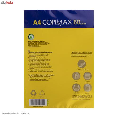 کاغذ A4 کپی مکس مدل KNS.CO بسته 2500 عددی