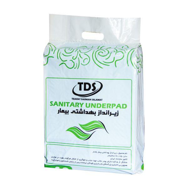 پد زیرانداز بیمار  تی دی اس مدل TDS16075 بسته 10 عددی