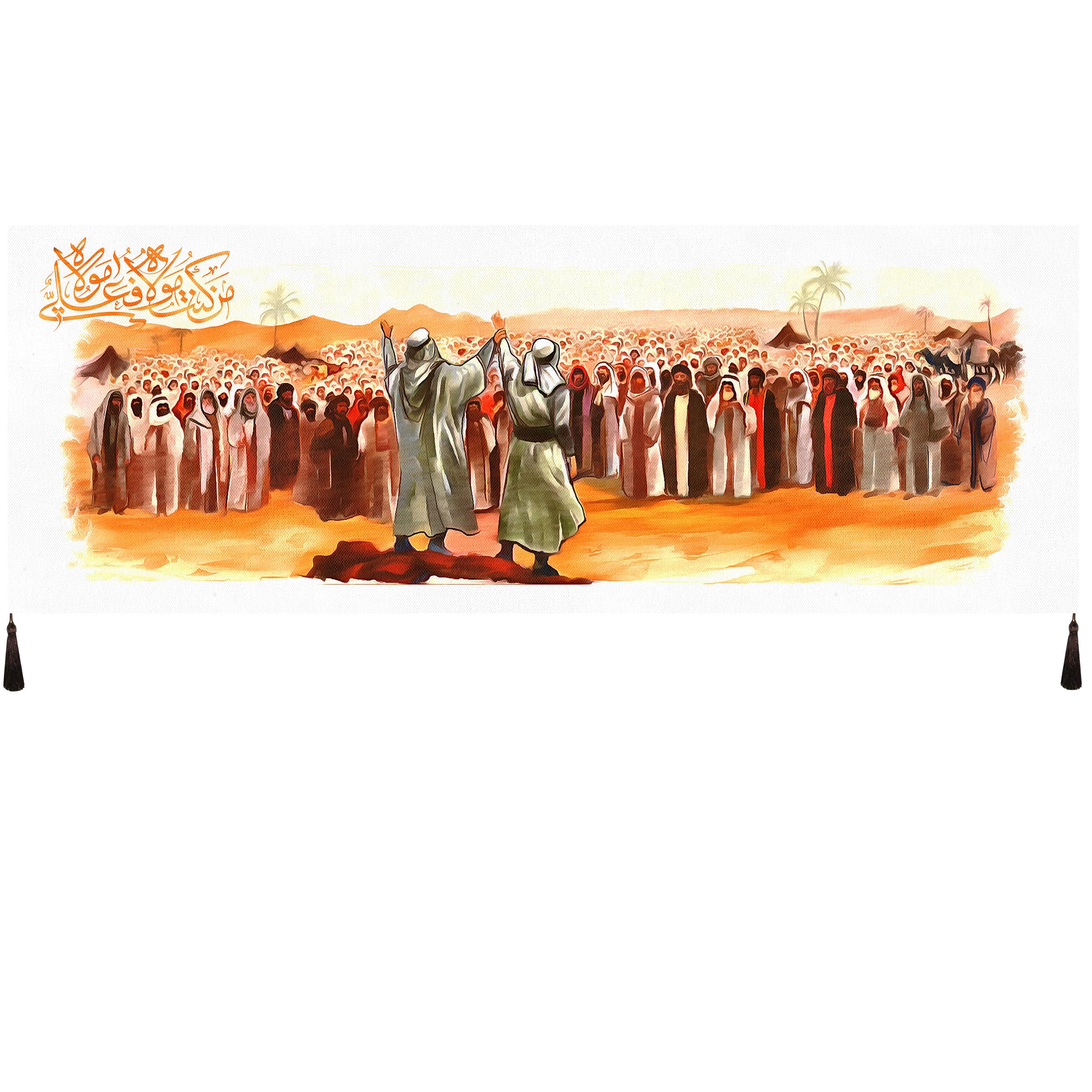 خرید                      پرچم طرح عیدغدیرخم کد 1127