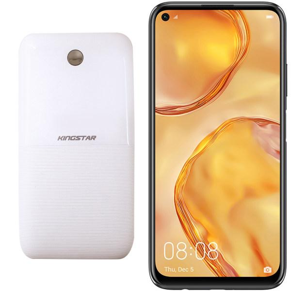 گوشی موبایل هوآوی مدل Nova 7i دو سیم کارت ظرفیت 128 گیگابایت به همراه شارژر همراه کینگ استار مدل KP 10017  ظرفیت 10000 میلی آمپر ساعت