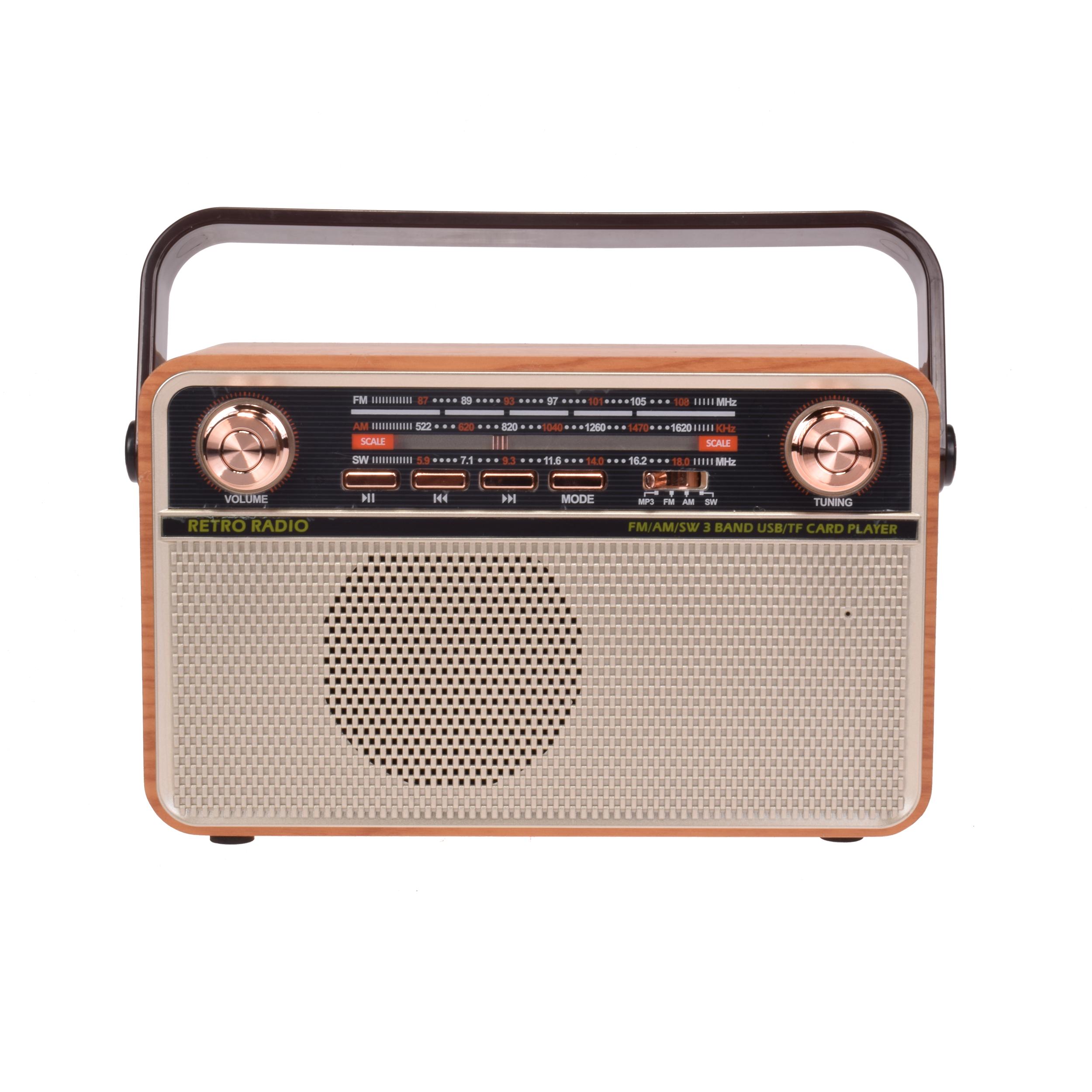 رادیو کیمای مدل MD-505BT