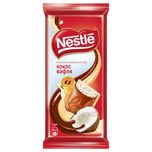 شکلات شیری تخته ای دکوریشن نستله با مغز نارگیل و تکه های وافل - 90 گرم