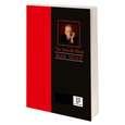 کتاب مغازه ی خودکشی اثر ژان تولی نشر نیک فرجام thumb 1