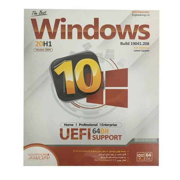 سیستم عامل windows 10 64Bit نشر نوین پندار