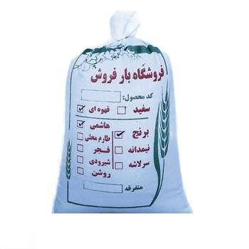 برنج قهوه ای هاشمی - 5 کیلوگرم