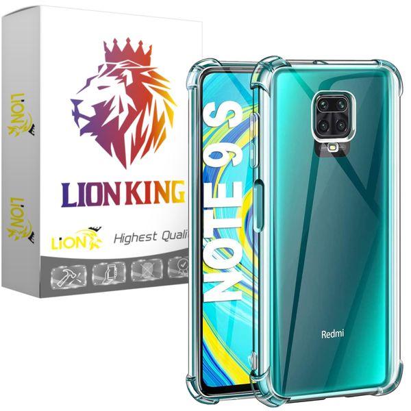 مشخصات قیمت و خرید کاور لاین کینگ مدل S68 مناسب برای گوشی موبایل شیائومی Redmi Note 9s Note 9 Pro Note 9 Pro Max دیجی کالا