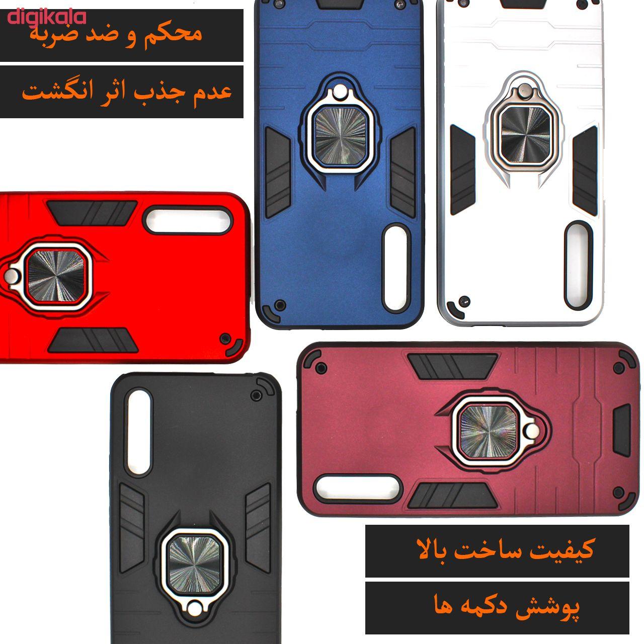 کاور کینگ پاور مدل ASH22 مناسب برای گوشی موبایل هوآوی Y9s main 1 12