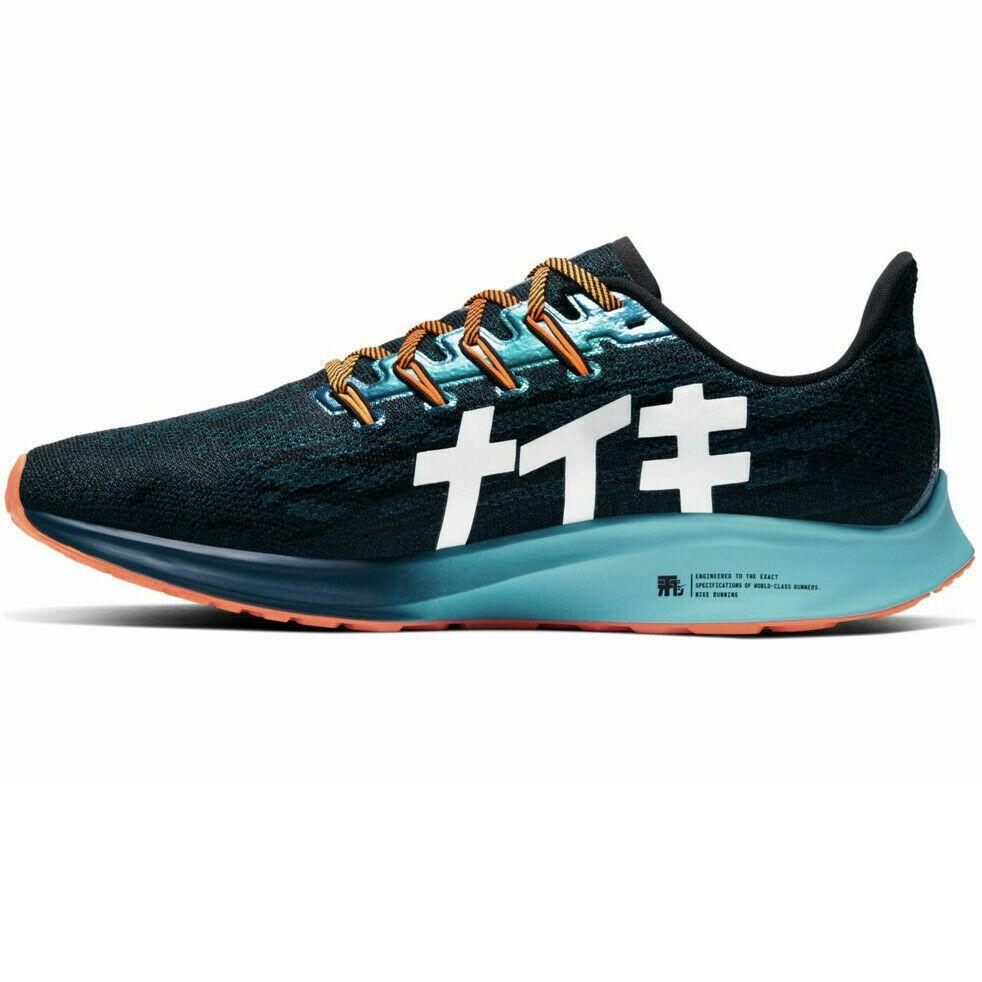 کفش مخصوص دویدن مردانه نایکی مدل CD4573-001 -  - 6