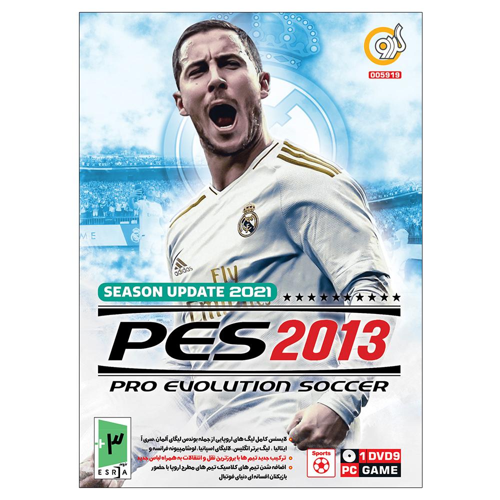 بازی PES 13 Update 2021 مخصوص PC نشر گردو