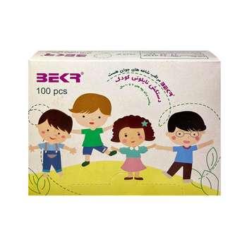 دستکش یکبار مصرف کودک بکر مدل مری بسته 100 عددی