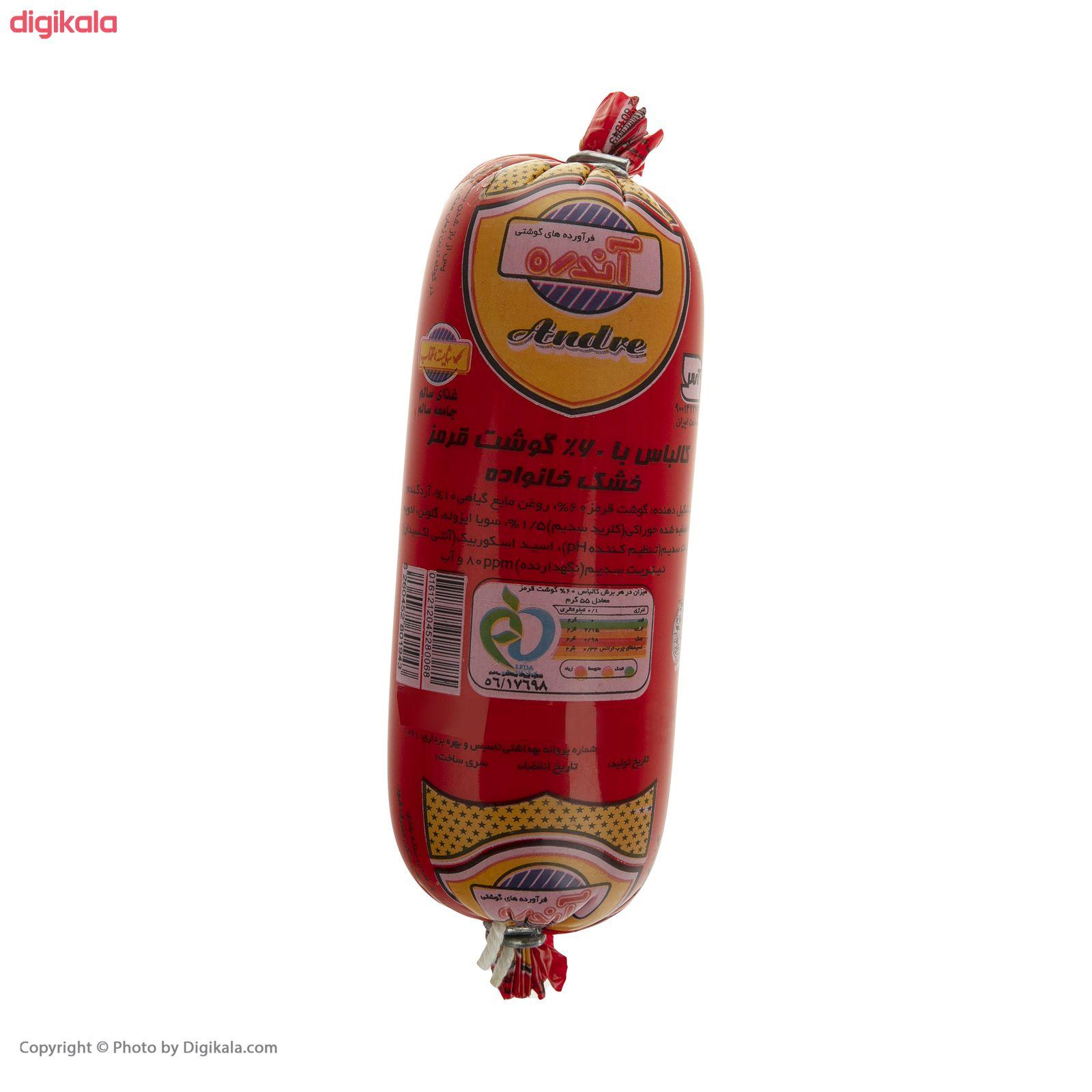 کالباس خشک 60 درصد گوشت قرمز آندره -  500 گرم main 1 3