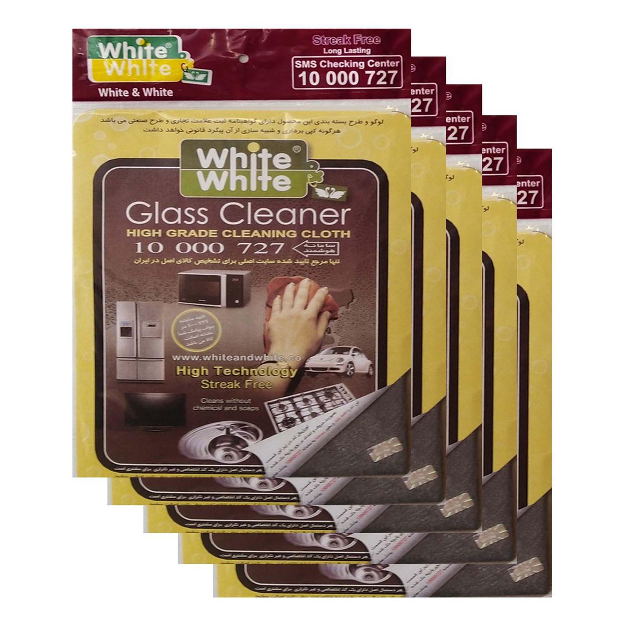 دستمال آشپزخانه وایت اند وایت مدل W_01_Pack_05 بسته پنج تایی