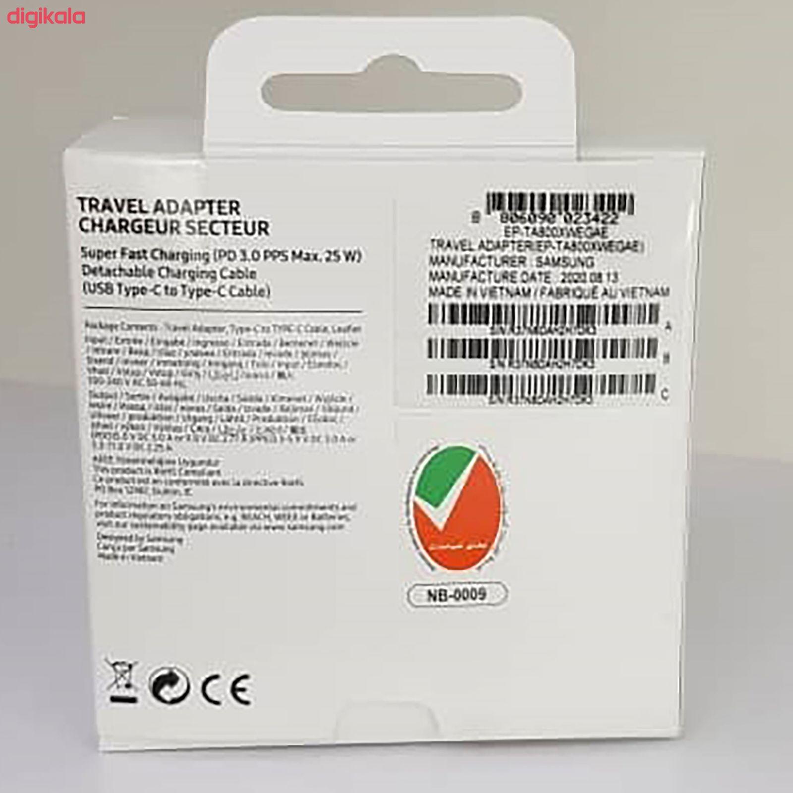 شارژر دیواری سامسونگ مدل EP-TA800 به همراه کابل تبدیل USB-C main 1 11