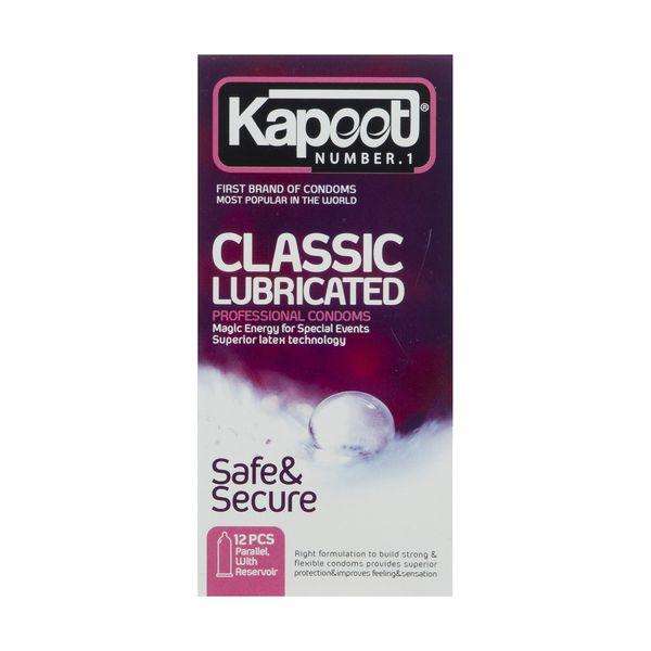کاندوم کاپوت مدل Classic Lubricated بسته 12 عددی