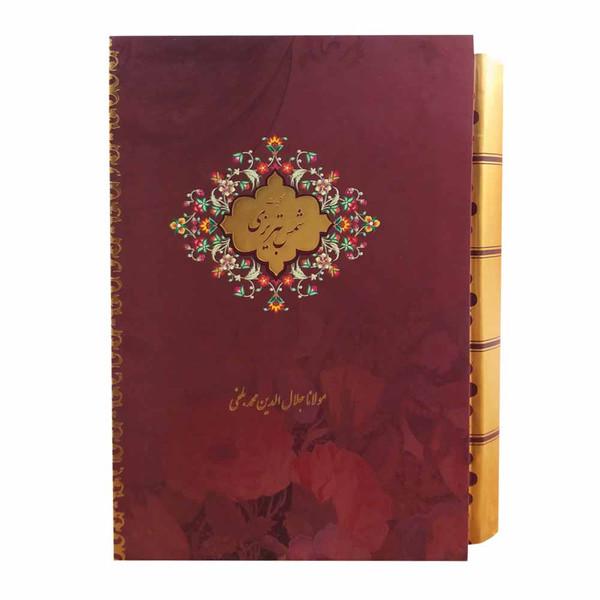 کتاب کلیات شمس تبریزی اثر مولانا انتشارات بیهق 2 جلدی