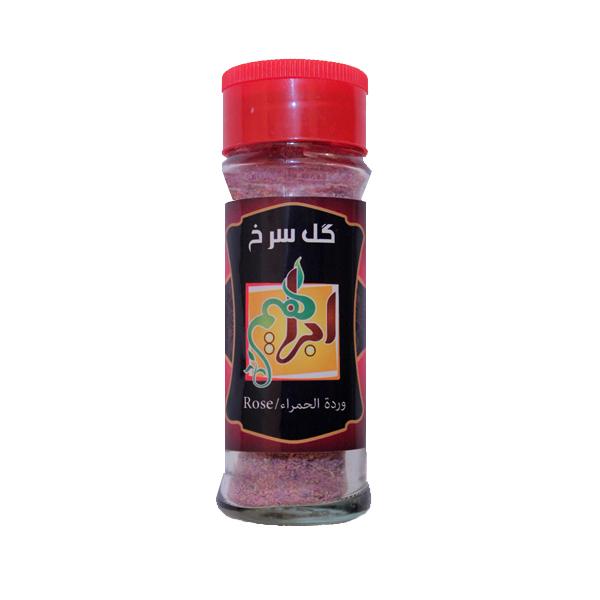 پودر گل سرخ ابراهیم - 25 گرم