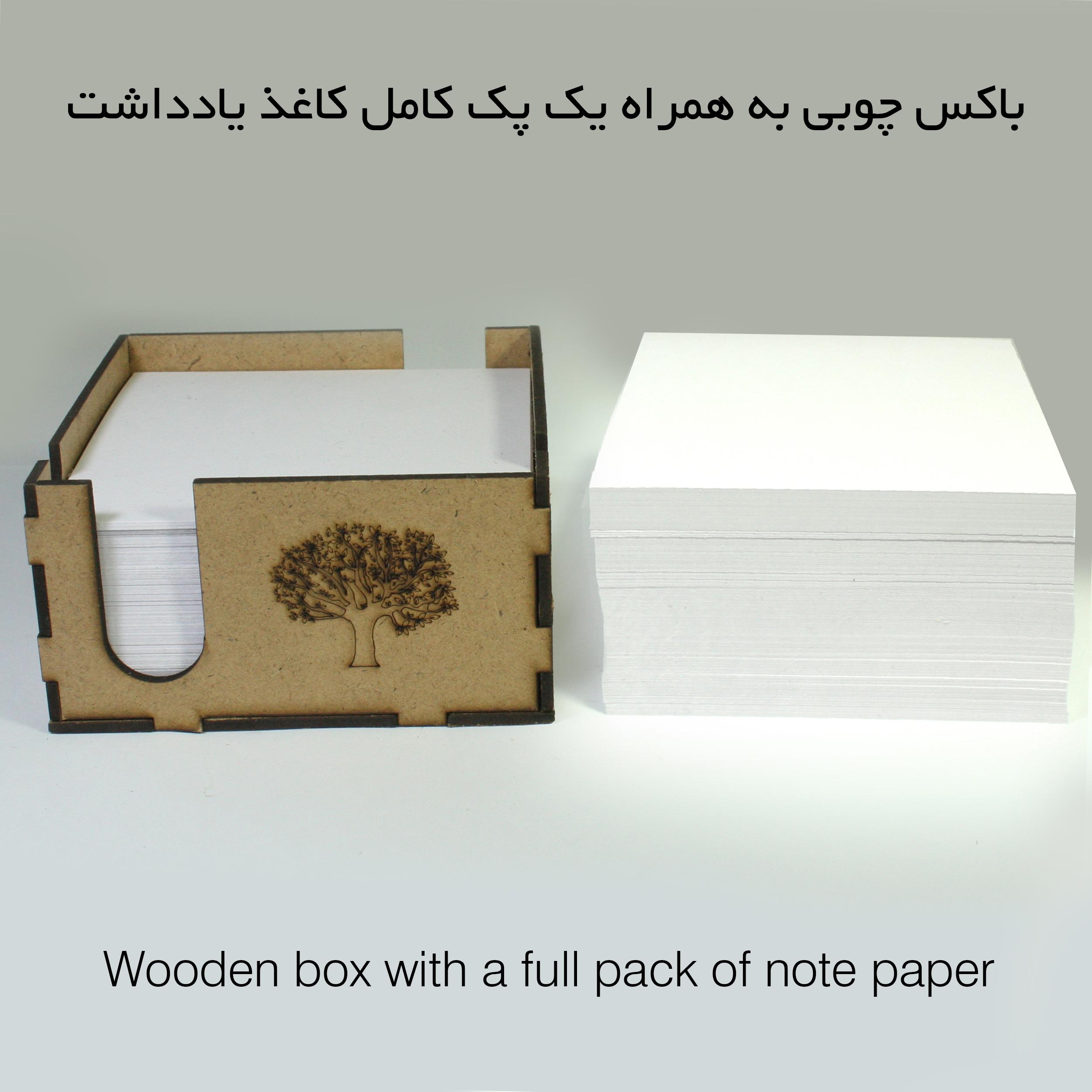 جای کاغذ یادداشت FG مدل سلنا کد 1423 به همراه کاغذ