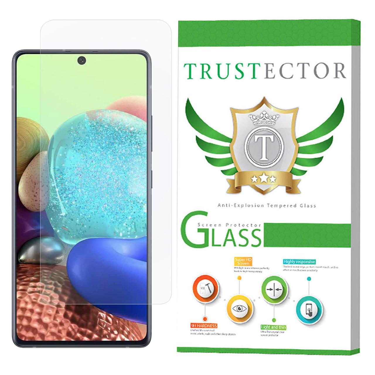 محافظ صفحه نمایش تراستکتور مدل GLS مناسب برای گوشی موبایل سامسونگ Galaxy A71 5G UW              ( قیمت و خرید)