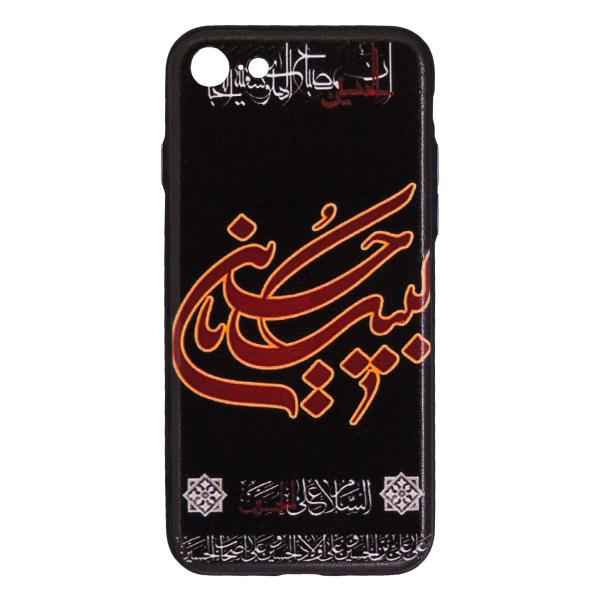کاور ان ایکس ای دیزاین مدل BK طرح لبیک یا حسین مناسب گوشی موبایل اپل Iphone 7/8