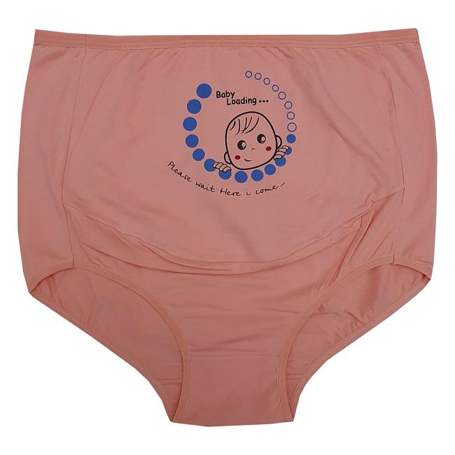 شورت بارداری کد B-75007