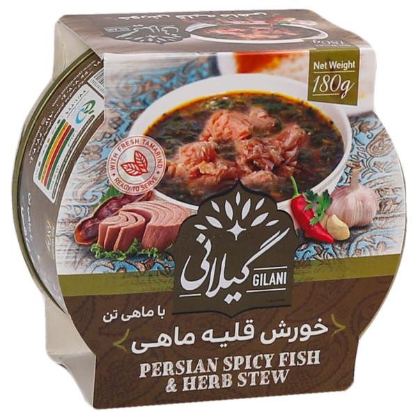 کنسرو قلیه ماهی گیلانی - 180 گرم