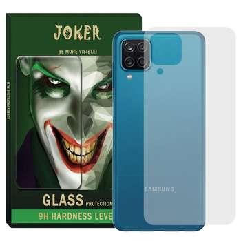 محافظ پشت گوشی جوکر مدل BJK-01 مناسب برای گوشی موبایل سامسونگ Galaxy A12