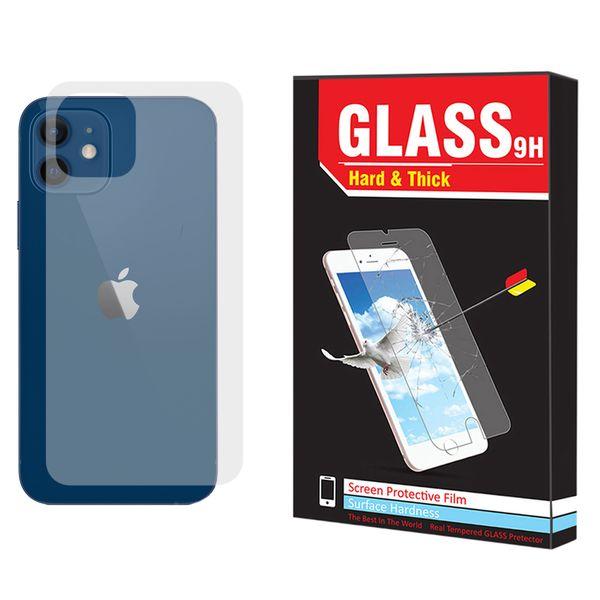 محافظ پشت گوشی Hard and Thick مدل TPB-001 مناسب برای گوشی موبایل اپل Iphone 12 mini