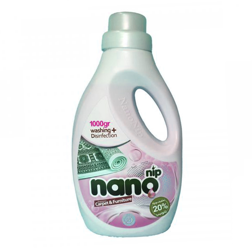 شامپو فرش نانو نیپ کد 01 وزن 1000 گرم