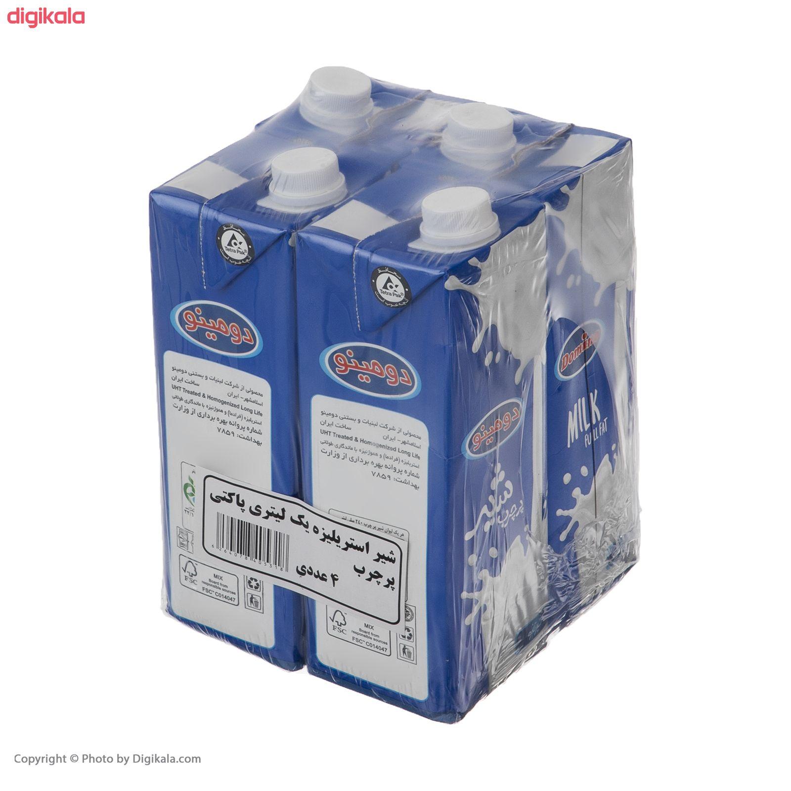 شیر پرچرب دومینو - 1 لیتر بسته 4 عددی main 1 2