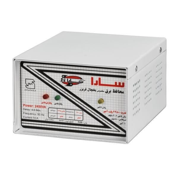 محافظ ولتاژ گروه صنعتی سارا ترانس مدل p255