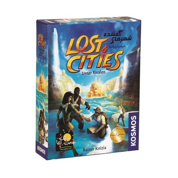 بازی فکری مدل شهر های گمشده