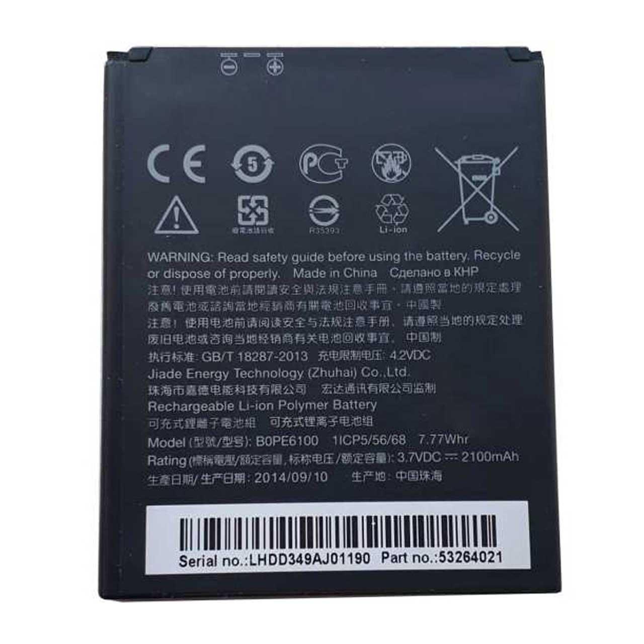 باتری موبایل مدل B0PE6100 ظرفیت 2100 میلی آمپر ساعت مناسب برای گوشی اچ تی سی Desire 620G