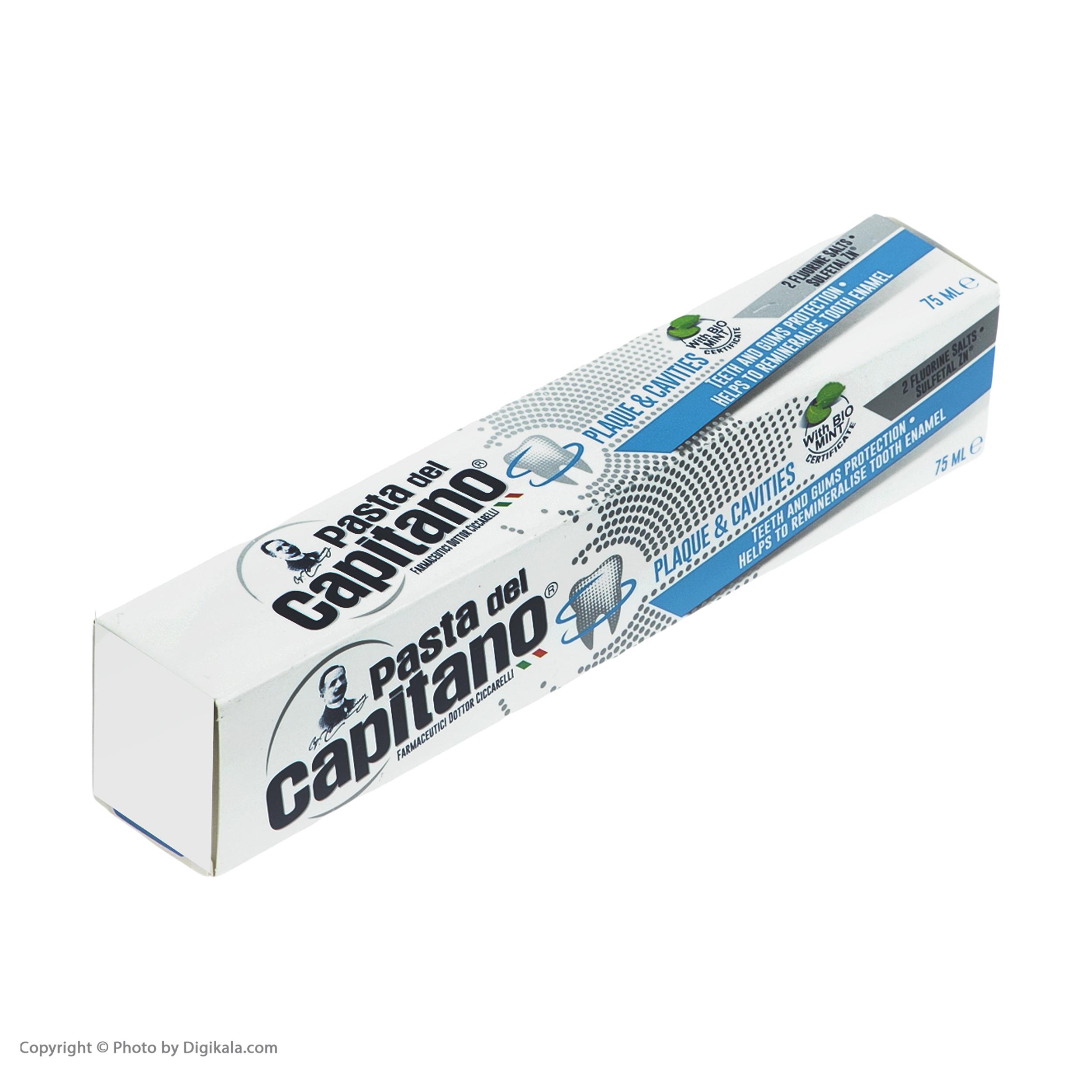 خمیردندان پاستا دل کاپیتانو مدل Anti Plaque and Cavities حجم 75میلی لیتر