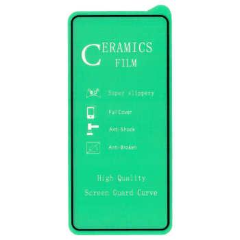 محافظ صفحه نمایش سرامیکی مدل Air مناسب برای گوشی موبایل سامسونگ  Galaxy A51