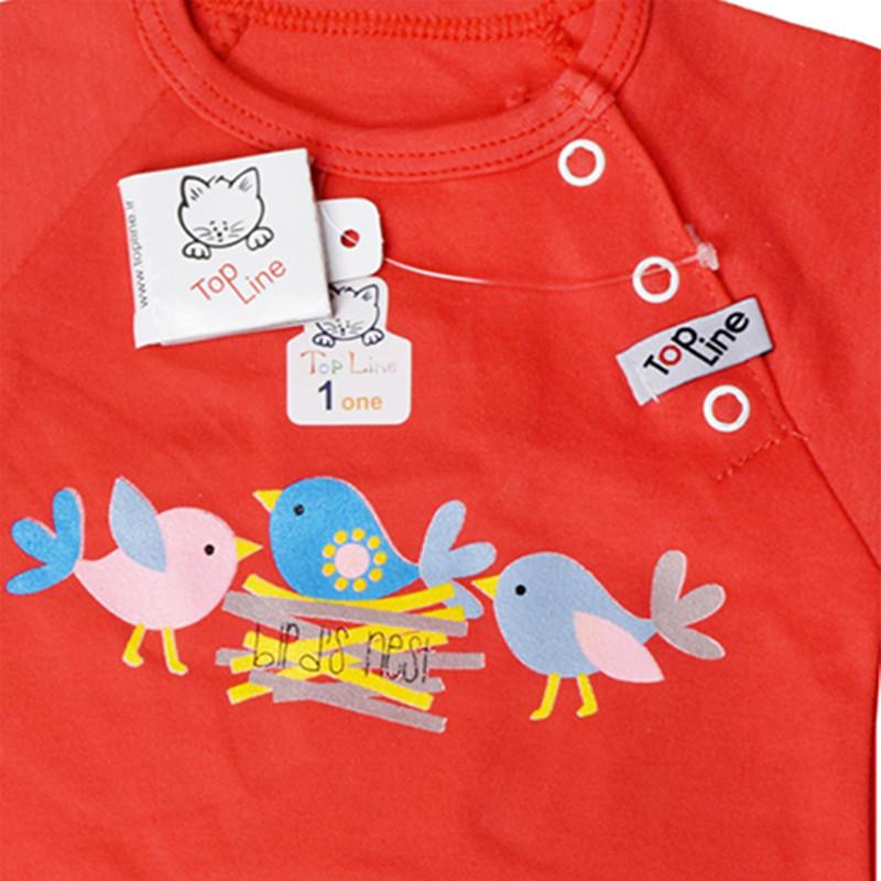 تی شرت آستین کوتاه نوزادی طرح جوجه کد 008sj