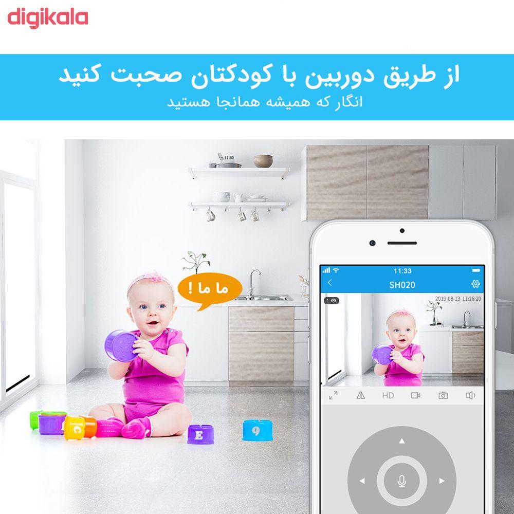 دوربین اتاق کودک سری هوم مدل BABYSH020 main 1 10