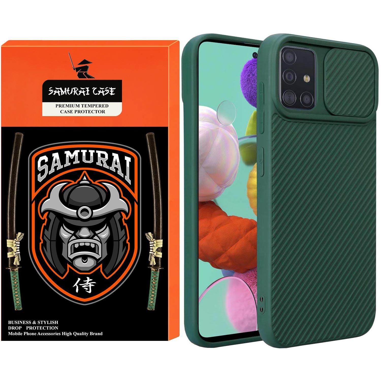 کاورسامورایی مدل Cam مناسب برای گوشی موبایل سامسونگ Galaxy A51