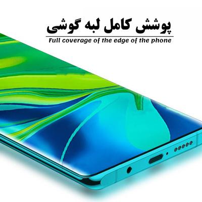 محافظ صفحه نمایش یووی لایت ولف مدل EVT مناسب برای گوشی موبایل سامسونگ Galaxy Note 10 Plus
