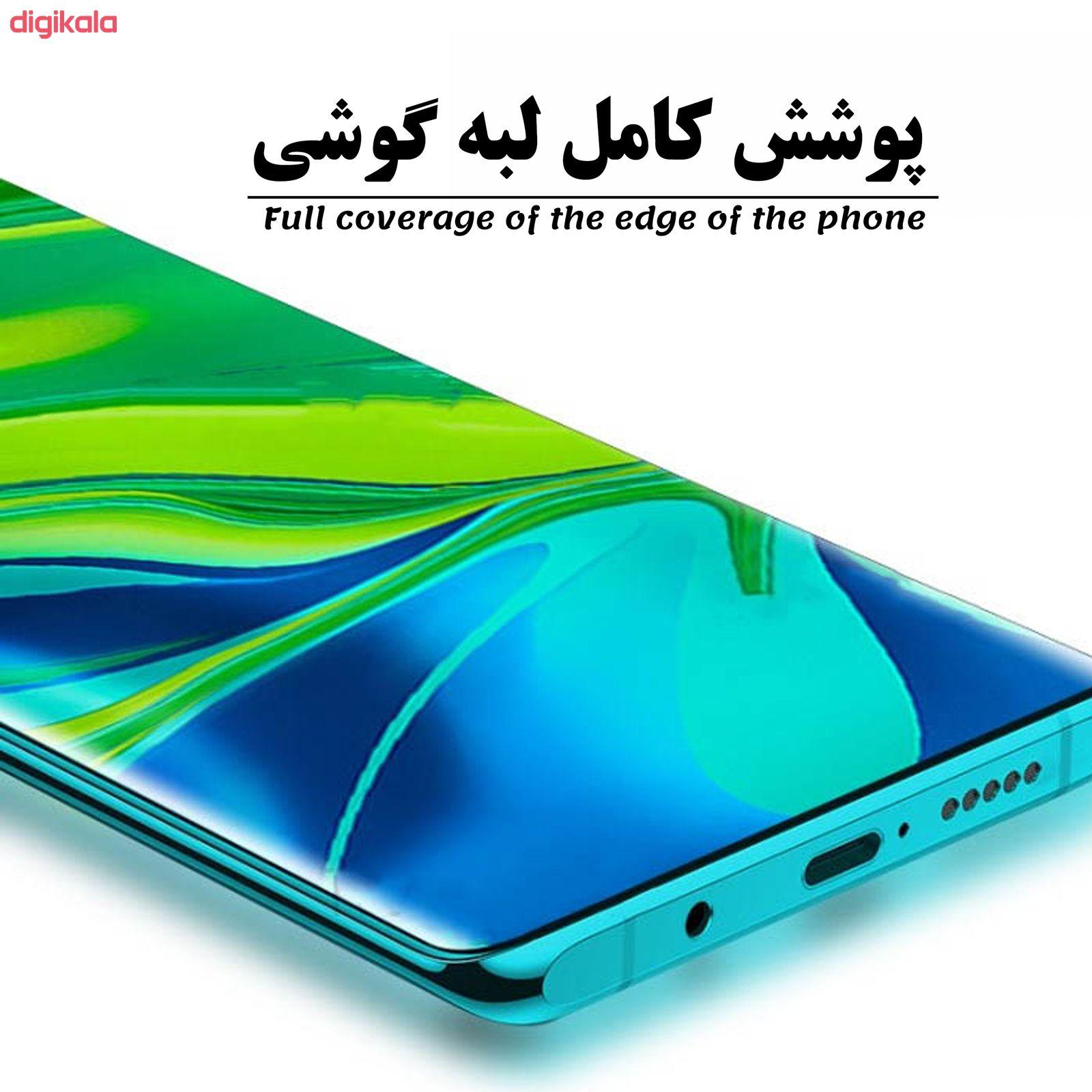 محافظ صفحه نمایش یووی لایت ولف مدل EVT مناسب برای گوشی موبایل هوآوی P30 Lite