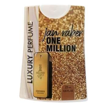 عطر جیبی مردانه جانرابر مدل One Million حجم 25 میلی لیتر