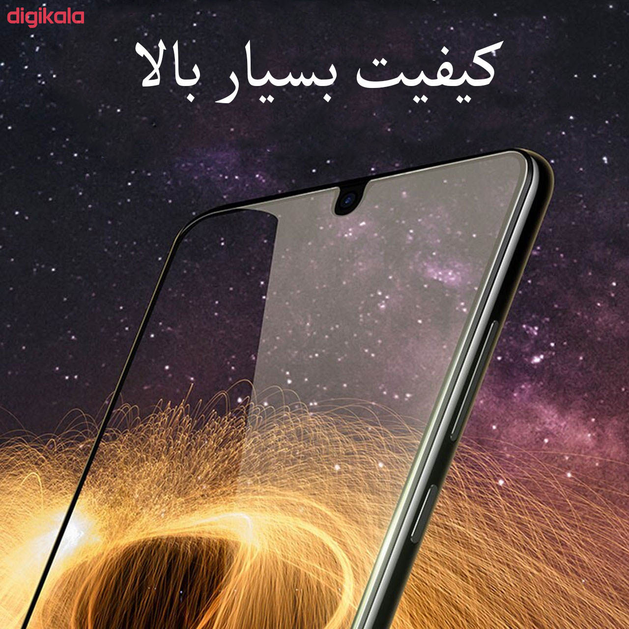 محافظ صفحه نمایش مدل FCG مناسب برای گوشی موبایل سامسونگ Galaxy M20 بسته سه عددی main 1 14