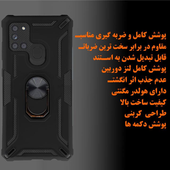 کاور ژنرال مدل DCR21 مناسب برای گوشی موبایل سامسونگ Galaxy A21s thumb 2 2