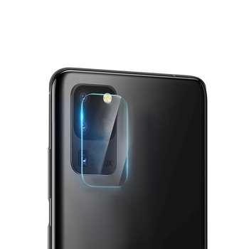 محافظ لنز دوربین مدل LP01mo مناسب برای گوشی موبایل سامسونگ Galaxy S20 Ultra
