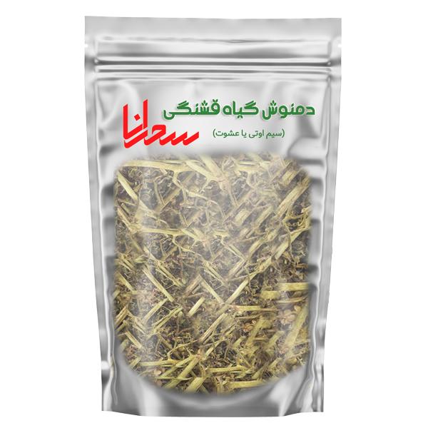 دمنوش گیاه قشنگی سحرانا - 50 گرم