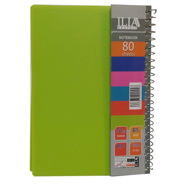 دفترچه یادداشت 80 برگ ایلیا گرافیک کد 10